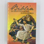 Biblia sa Kristohanong Katilingban Edisyong Katoliko Pastoral (Christian Community Bible/Catholic Bible in Cebuano) Paper Cover Plastic Slip Case Index